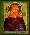 Religious Orthodox icon: Holy Martyr Valeria