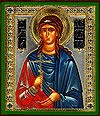 Religious Orthodox icon: Holy Martyr Christine
