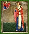 Religious Orthodox icon: Holy Hierarch Nicetas the Bishop of Novgorod