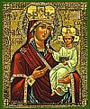Religious Orthodox icon: Theotokos of Rudin