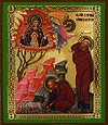 Religious Orthodox icon: Theotokos of the Burning Bush