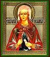 Religious Orthodox icon: Holy Martyr Pelagia