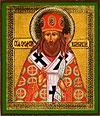 Religious Orthodox icon: Holy Hierarch Theodosius of Zhernigov