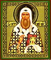 Religious Orthodox icon: Holy Hierarch Peter Metropolitan of Moscow