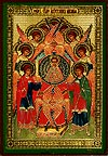 Religious Orthodox icon: Synaxis of the Holy Archangel Michael