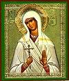 Religious Orthodox icon: Holy Martyr Capitoline