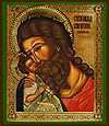 Religious Orthodox icon: Holy Righteous Simeon the Receiver of God
