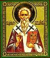 Religious Orthodox icon: Holy Hieromartyr Haralampius
