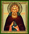 Religious Orthodox icon: Holy Venerable Sergius of Radonezh the Wonderworker