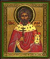 Religious Orthodox icon: Holy Andrew, Hieromartyr of Ephesus
