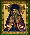 Religious Orthodox icon: Holy Hierarch Ignatius the Bishop of Stavropol