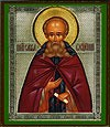 Religious Orthodox icon: Holy Venerable Sabbas the Sanctified