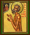 Religious Orthodox icon: Holy Blessed Basil the Wonderworker of Moscow