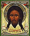 Religious Orthodox icon: Holy Napkin - 4