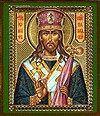 Religious Orthodox icon: Holy Hierarch Josaph of Belgorod