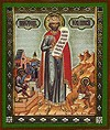 Religious Orthodox icon: Holy Righteous Forefather Job