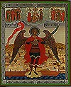Religious Orthodox icon: Holy Archangel Michael - 8