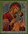 "Religious Orthodox icon: Theotokos ""Prayer"""