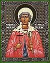 Religious Orthodox icon: Holy Martyr Neonilla
