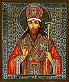 Religious Orthodox icon: Holy Hierarch Demetrius, Metropolitan of Rostov