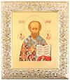 Icon: St. Nicholas the Wonderworker - 26