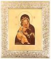 Icon: The Most Holy Theotokos of Vladimir - 13