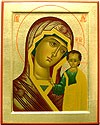 Byzantine icon: The Most Holy Theotokos of Kazan