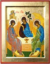 Byzantine icon: The Most Holy Trinity