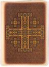 Passport cover - 3