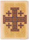 Passport cover - 4