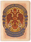 Passport cover - 11