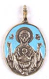 Baptismal medallion: Theotokos the Inexhaustible Cup