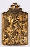 Baptismal medallion: no.110