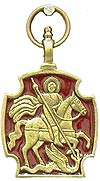 Baptismal medallion: St. George the Winner - 3