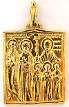 Baptismal medallion: Stt. Joachim, Anna, Vera, Nadejda, Lyubov and their mother Sophia