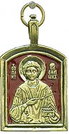 Baptismal medallion: Holy Great Martyr and Healer Pantheleimon