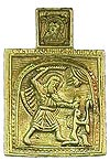 Baptismal medallion: St. Nikita the Expulser of Demons