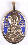 Baptismal medallion: Holy Venerable Sergius of Radonezh