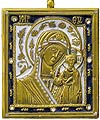 Metal icon: Theotokos of Kazan' - 3