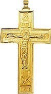 Pectoral cross - A192