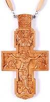 Archpriest pectoral cross no.100