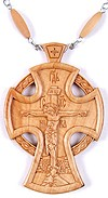 Archpriest pectoral cross no.107