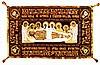 Epitaphios: Shroud of Christ - 6
