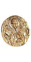 Russian Orthodox prosphora seal no.341 (Diameter: 3.5'' (88 mm))