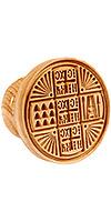 Russian Orthodox prosphora seal NIKA seal no.15 (Diameter: 80-200 mm)