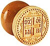 Russian Orthodox prosphora seal NIKA seal no.20 (Diameter: 2.4'' (60 mm))
