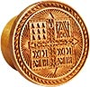Russian Orthodox prosphora seal NIKA no.27 (Diameter: 2.4'' (60 mm))