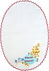 Embroidered Paschal napkin - 8177