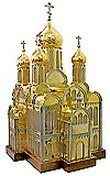 Jewelry tabernacle - D13
