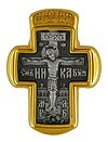 Baptismal cross: Crucifixion - Guardian Angel - St. John the Baptist